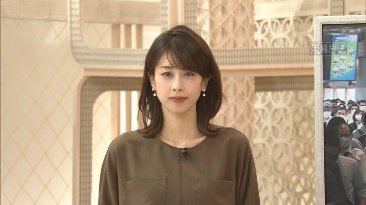 2020年06月02日加藤綾子の画像05枚目