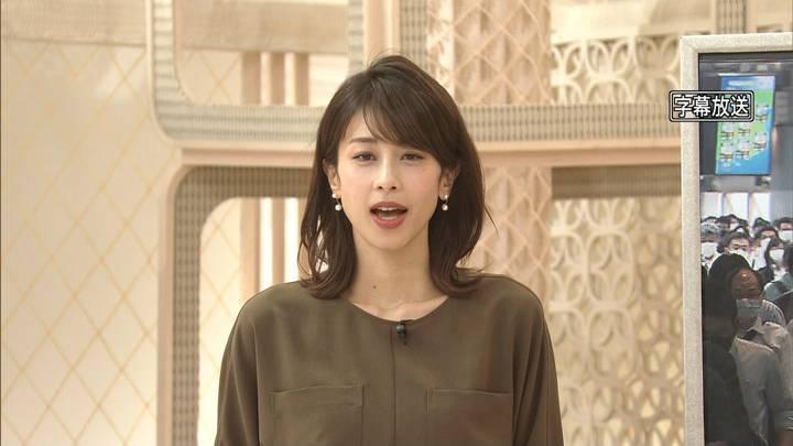 2020年06月02日加藤綾子の画像06枚目