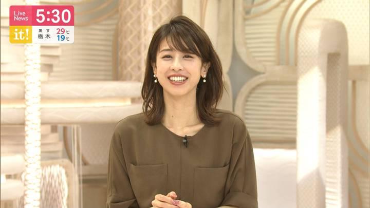 2020年06月02日加藤綾子の画像11枚目