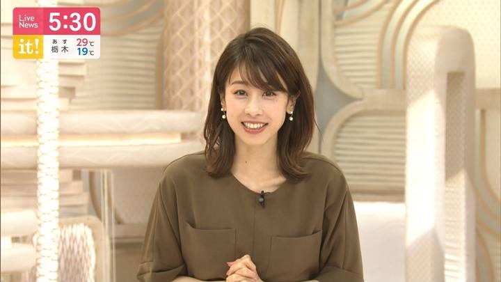 2020年06月02日加藤綾子の画像12枚目