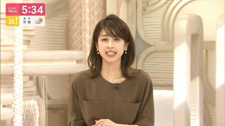 2020年06月02日加藤綾子の画像13枚目