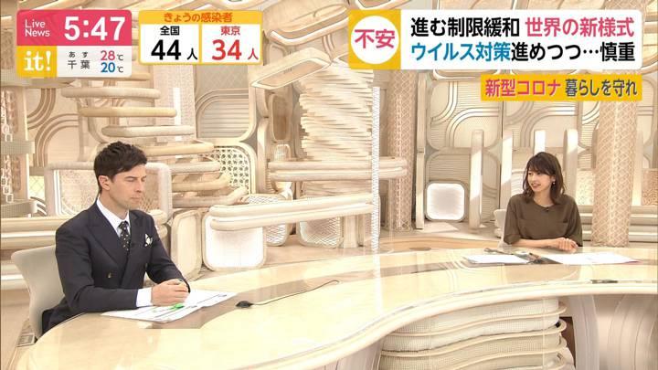 2020年06月02日加藤綾子の画像14枚目