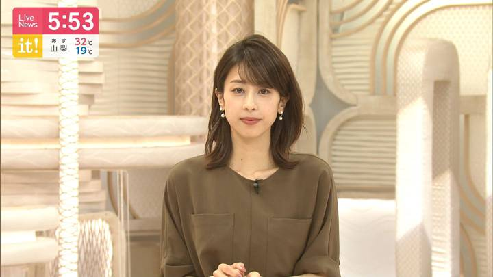 2020年06月02日加藤綾子の画像15枚目