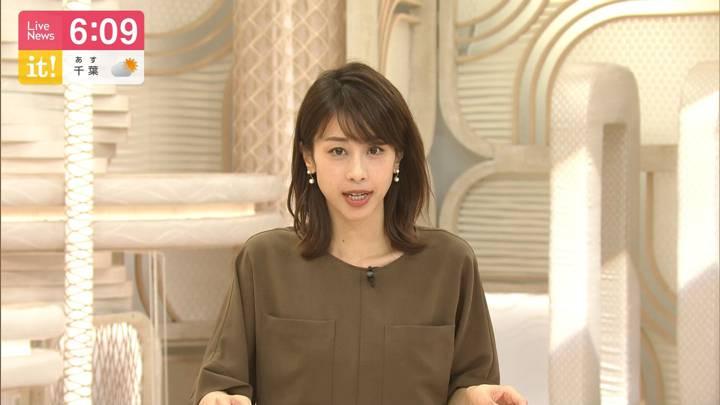 2020年06月02日加藤綾子の画像17枚目