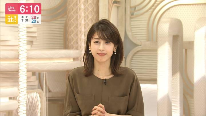 2020年06月02日加藤綾子の画像18枚目