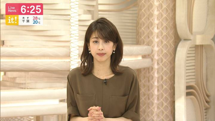 2020年06月02日加藤綾子の画像19枚目