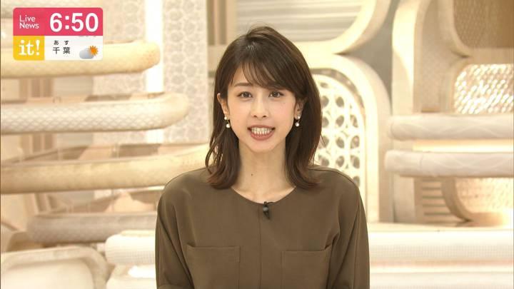 2020年06月02日加藤綾子の画像21枚目