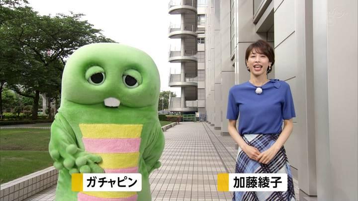2020年06月03日加藤綾子の画像01枚目