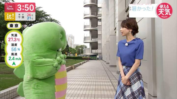 2020年06月03日加藤綾子の画像02枚目