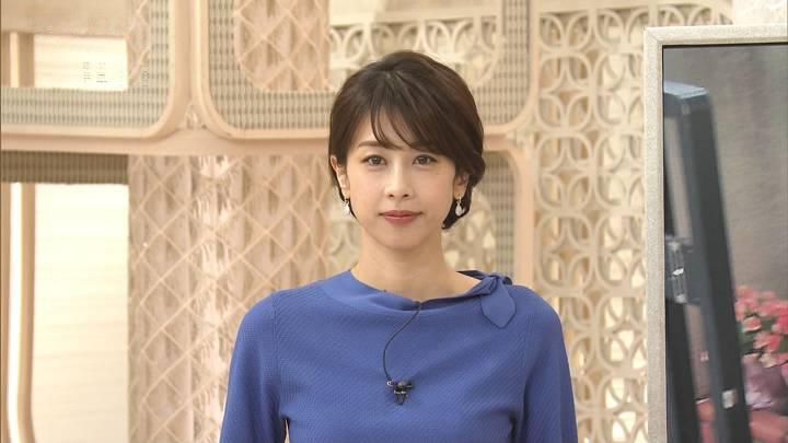 2020年06月03日加藤綾子の画像03枚目