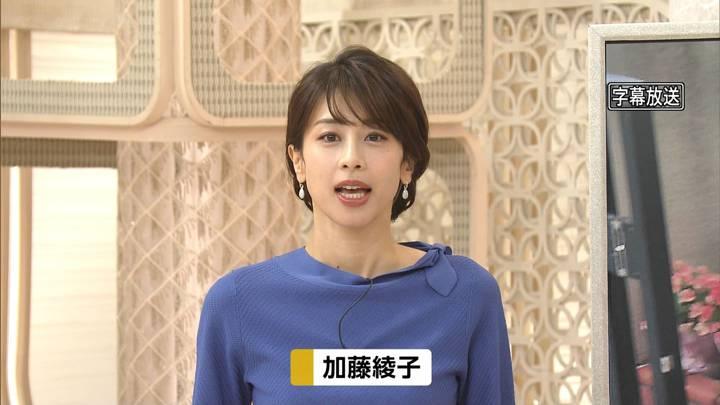 2020年06月03日加藤綾子の画像04枚目