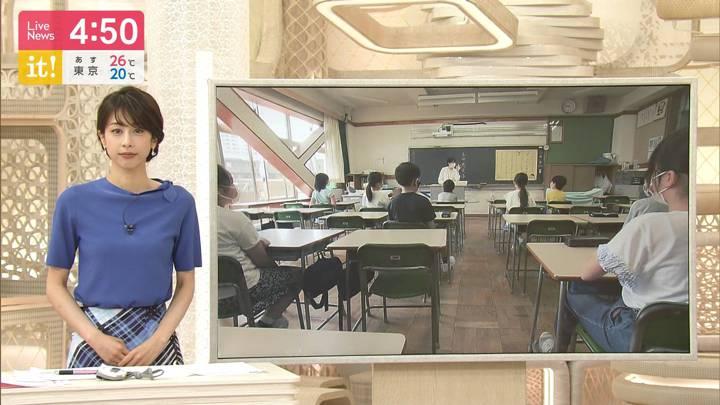 2020年06月03日加藤綾子の画像05枚目
