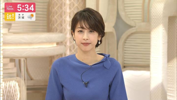 2020年06月03日加藤綾子の画像09枚目