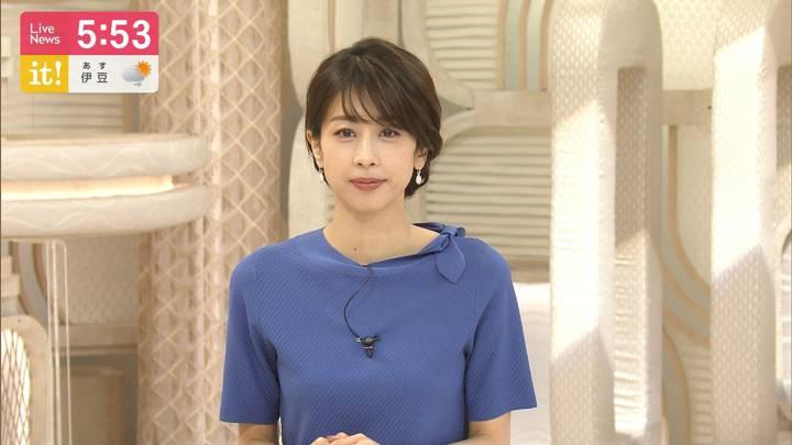 2020年06月03日加藤綾子の画像11枚目