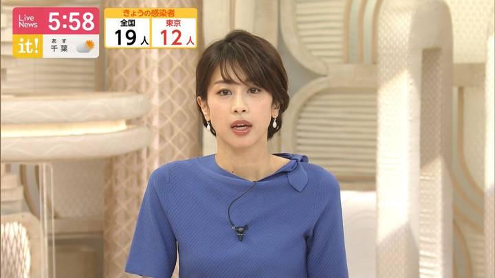 2020年06月03日加藤綾子の画像14枚目