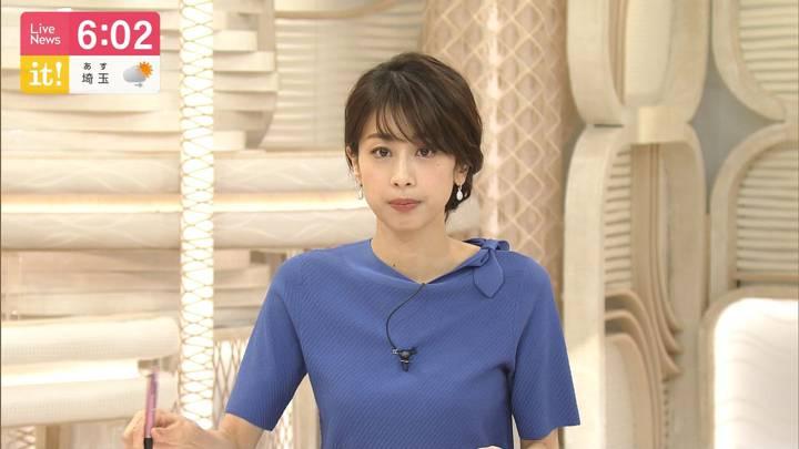 2020年06月03日加藤綾子の画像15枚目