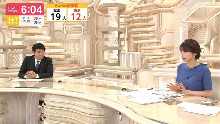 2020年06月03日加藤綾子の画像16枚目