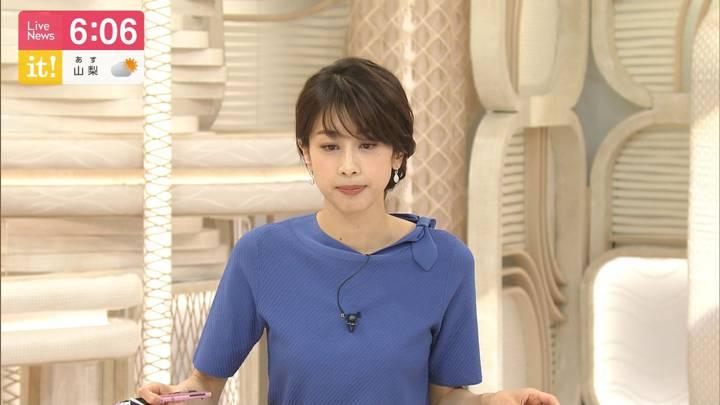 2020年06月03日加藤綾子の画像17枚目
