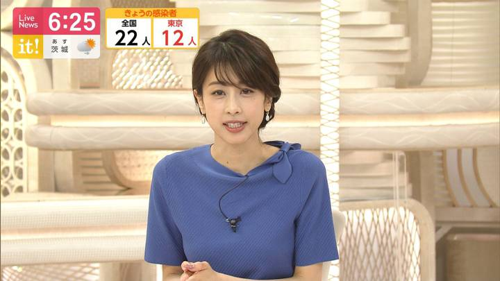 2020年06月03日加藤綾子の画像18枚目