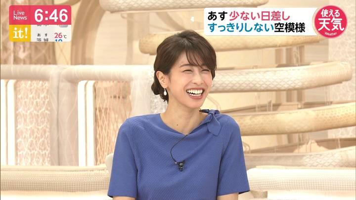 2020年06月03日加藤綾子の画像19枚目