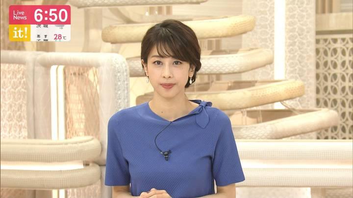 2020年06月03日加藤綾子の画像20枚目