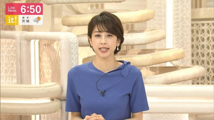 2020年06月03日加藤綾子の画像21枚目