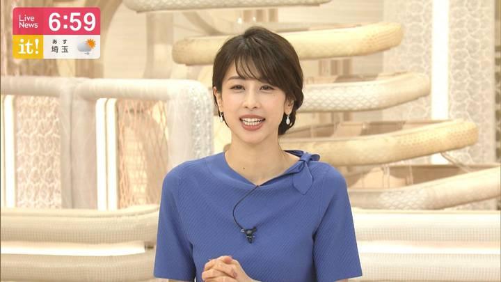 2020年06月03日加藤綾子の画像23枚目