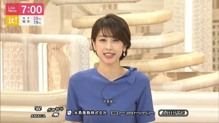 2020年06月03日加藤綾子の画像24枚目