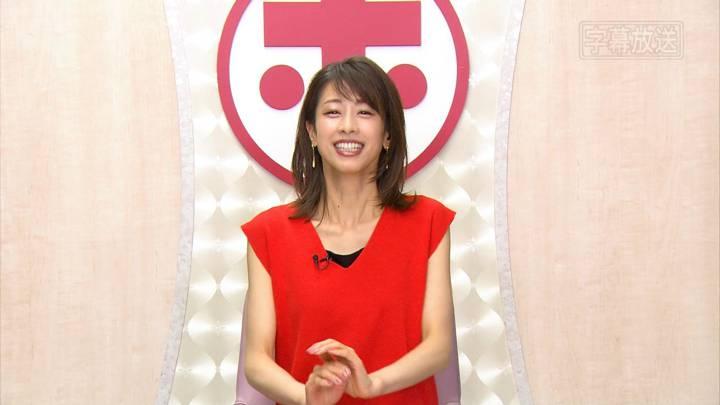 2020年06月03日加藤綾子の画像25枚目