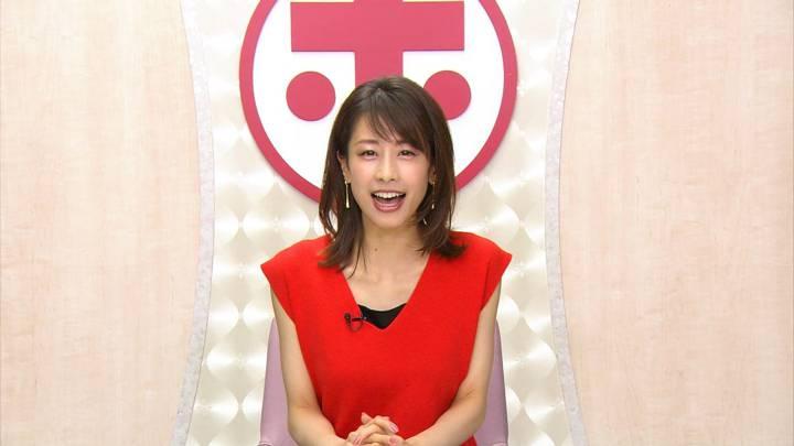 2020年06月03日加藤綾子の画像26枚目