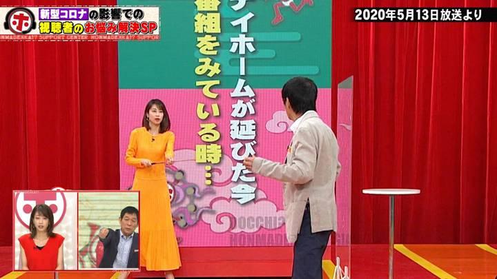 2020年06月03日加藤綾子の画像28枚目