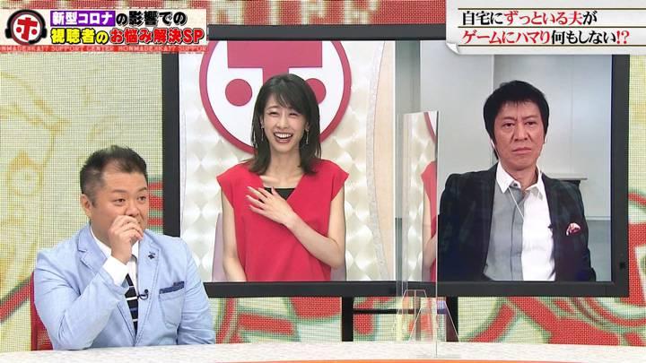 2020年06月03日加藤綾子の画像29枚目