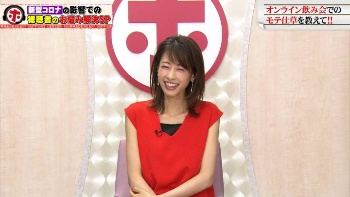2020年06月03日加藤綾子の画像34枚目
