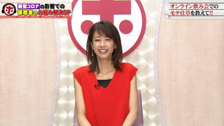 2020年06月03日加藤綾子の画像35枚目