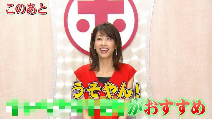 2020年06月03日加藤綾子の画像37枚目