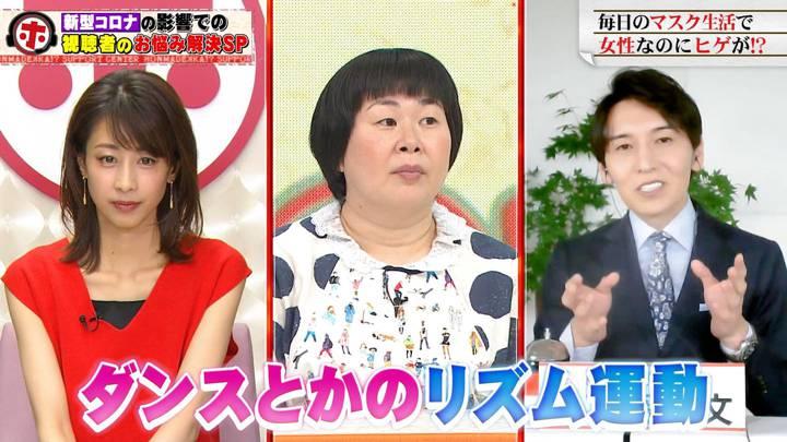 2020年06月03日加藤綾子の画像38枚目