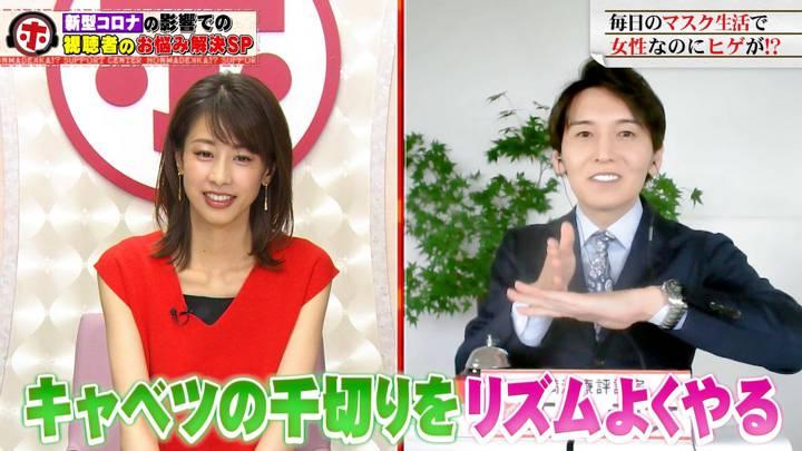 2020年06月03日加藤綾子の画像39枚目