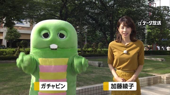 2020年06月04日加藤綾子の画像01枚目