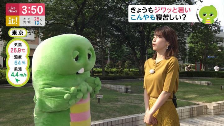 2020年06月04日加藤綾子の画像02枚目