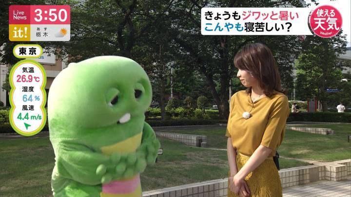 2020年06月04日加藤綾子の画像03枚目