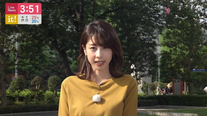 2020年06月04日加藤綾子の画像05枚目