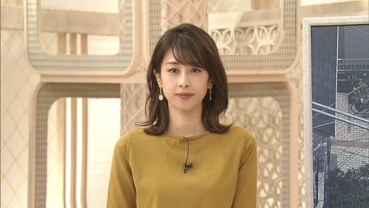 2020年06月04日加藤綾子の画像06枚目