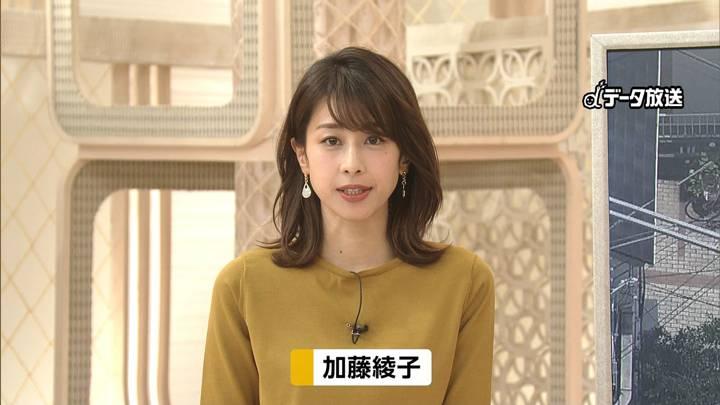 2020年06月04日加藤綾子の画像07枚目