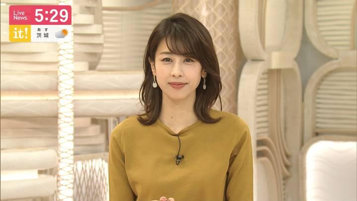 2020年06月04日加藤綾子の画像12枚目