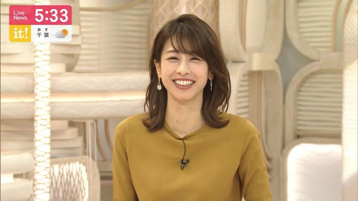 2020年06月04日加藤綾子の画像13枚目