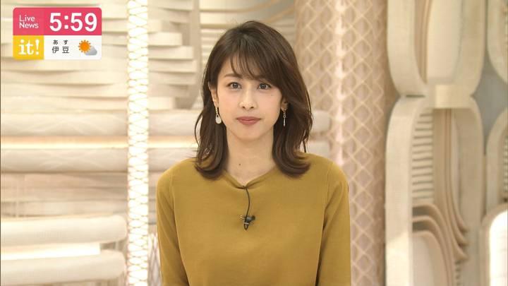 2020年06月04日加藤綾子の画像15枚目