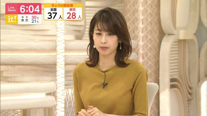 2020年06月04日加藤綾子の画像16枚目