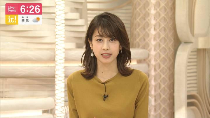 2020年06月04日加藤綾子の画像18枚目