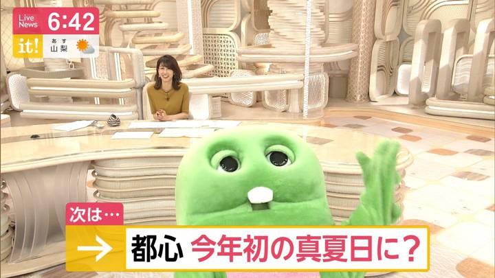 2020年06月04日加藤綾子の画像19枚目
