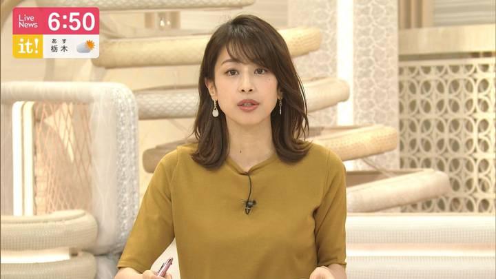 2020年06月04日加藤綾子の画像20枚目